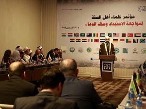 Sünni Alimler Birliği İstanbul'da toplandı
