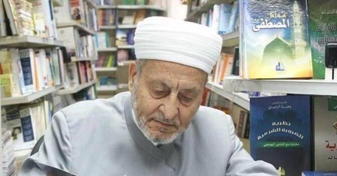 Büyük İslam âlimi Vehbe Zuhayli vefat etti