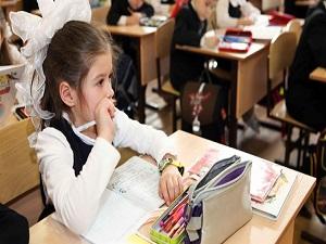 Özel okul teşviklerine zam
