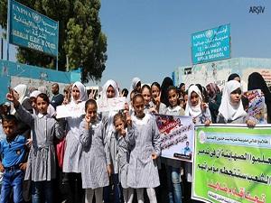 Gazze'de UNRWA protestoları sürüyor