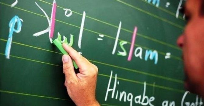 Almanya'da İslam dersi veren okul sayısı artırılıyor