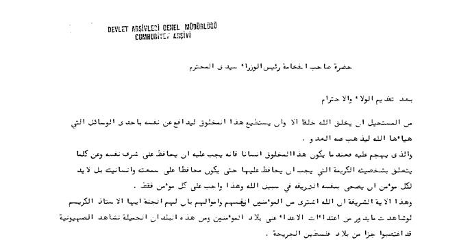 Barzani'nin Adnan Menderes'e gönderdiği mektup