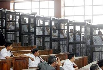 250 İhvan üyesine 25'er yıl hapis cezası