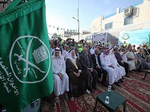 Ürdün'de 'İhvan'ların mücadelesi
