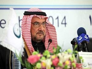 İslam Birliği de kınadı!