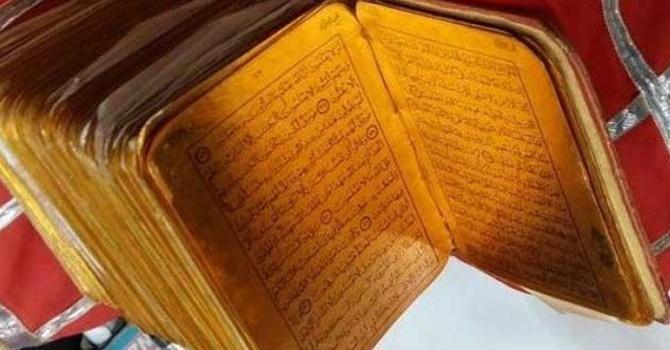 400 yıllık el yazması mushaf bulundu
