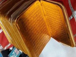 Hindistan'da 400 yıllık el yazması mushaf bulundu