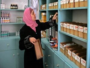 Gazze'de ilaç sıkıntısı had safhaya ulaştı