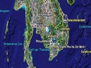 Soyacağı evleri Google Maps'ten seçmiş