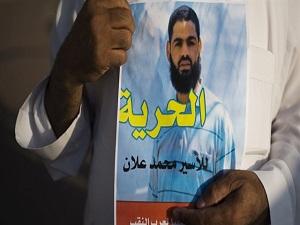 İsrail'den Filistinli mahkuma teklif
