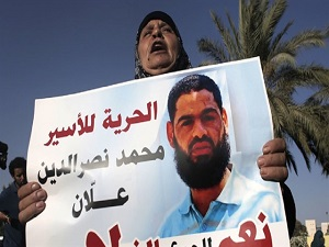 Muhammed Allan artık özgür