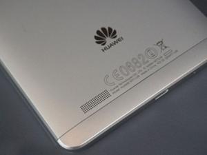 Huawei Nexus görüntülendi!