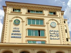 Mısır'da 2 İhvan üyesi için idam talebi
