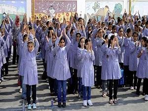 Gazze'de BM okulları eğitime başladı
