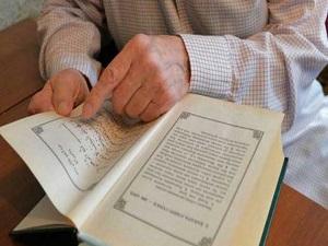 Rusya'da Kur'an ayetlerinin yasaklanmasına çeçen liderden itiraz