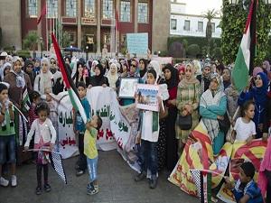 Fas'ta İsrail'i kınama gösterisi