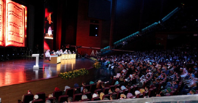 Moskova'da Kur'an-ı Kerim okuma yarışmasına hafızlardan büyük ilgi