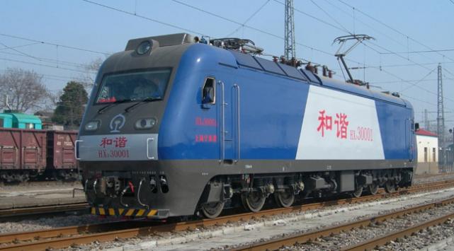 Özbekistan, Çin'den elektrikli lokomotif aldı