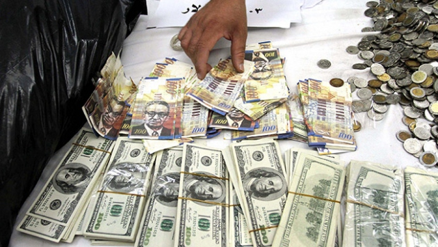 Gazze'de 'sahte para' vakaları