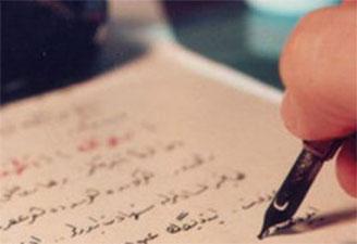Said Nursi: Ayetlerden çıkardığım notlardan hoşuna geleni al gelmeyene ilişme