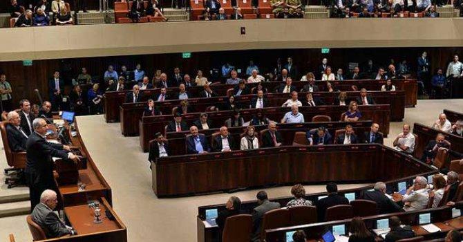 İsrail vatandaşı Filistinliler 'Yahudi ulus devlet' yasasını reddediyor