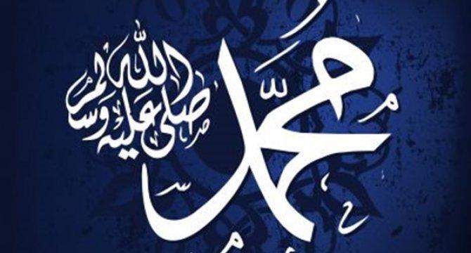 Hz. Muhammed (s.a.v) bütün ayetleri her zaman açıklamış mıdır?
