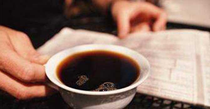 'Türk kahvesi tüketimini dünyada yüzde 20'ye yükseltmeyi hedefliyoruz'