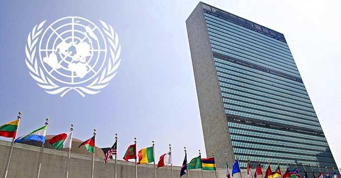 BM: Katar Krizi diplomasi ile çözülmeli