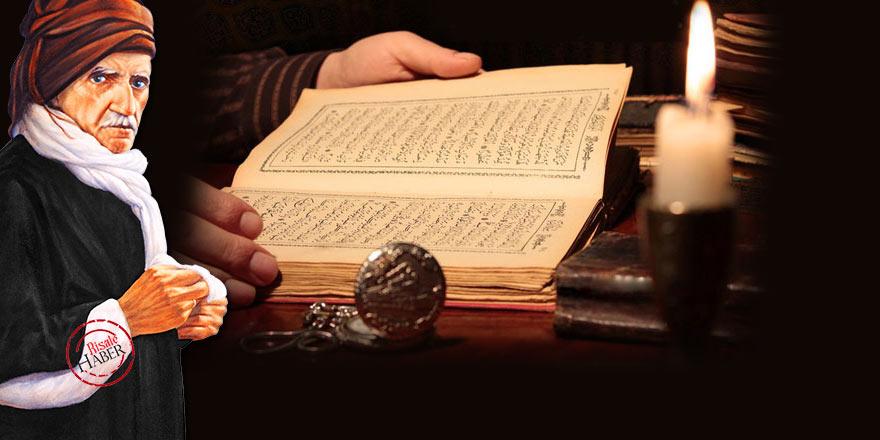 Bediüzzaman: İ'câz-ı Kur'ân yedi menabi-i külliyeden tecellî ve yedi anasırdan terekküp eder