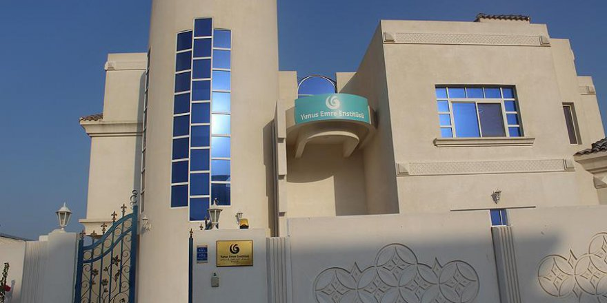 Katar'da Türkçe dil kursu