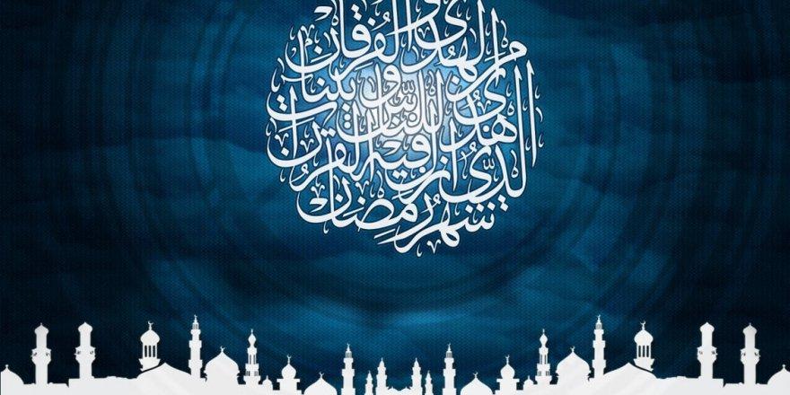 Ramazan bayramı ne zaman? 2017 Ramazan bayramı kaç gün tatil?
