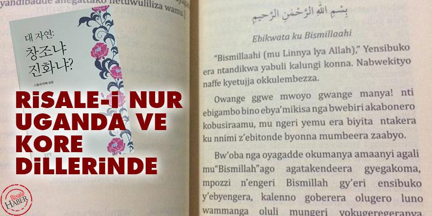 Risale-i Nur Uganda ve Kore dillerinde