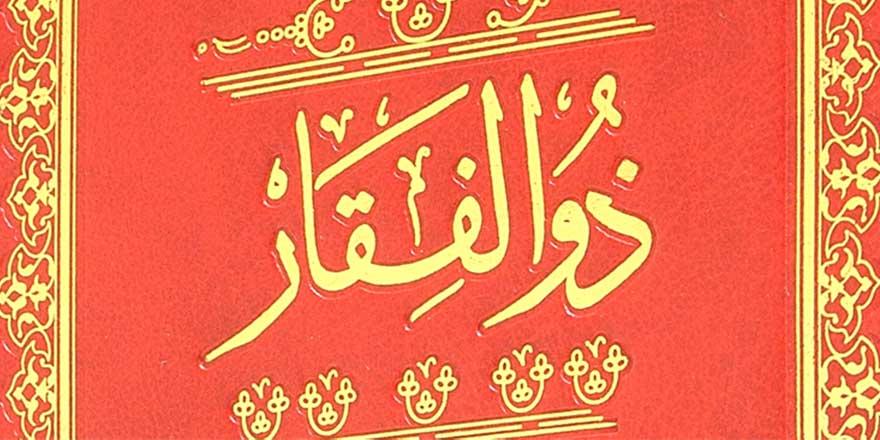 Bediüzzaman'ın Zülfikâr ve Siracün-Nur eserlerinde neler var?