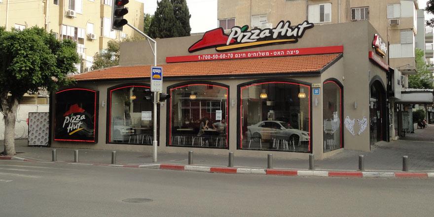 Pizza Hut İsrail şubesinin densiz ve terbiyesiz paylaşımı