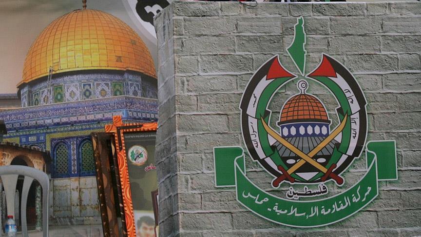 """Hamas'tan Fetih'in """"İslami Cihad Hareketi"""" kararına tepki"""