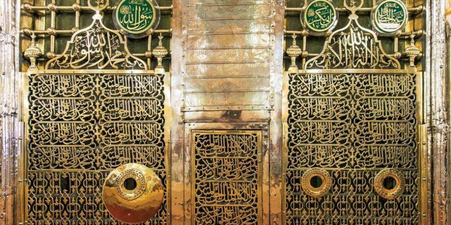 Ravza-i Mutahhara'da Osmanlı mührü
