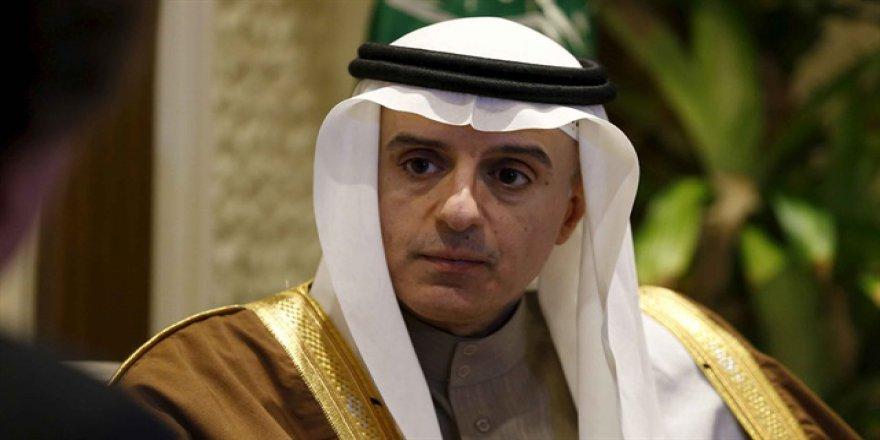 Suudi Arabistan'dan 'İran'ın ihlallerine karşı' uluslararası topluma çağrı