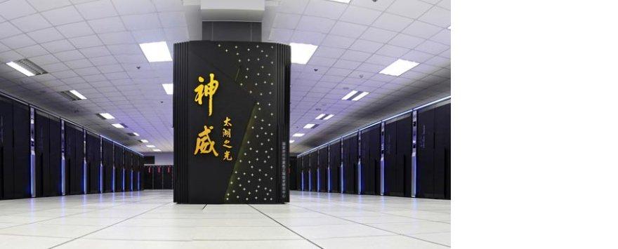 Dünyanın en hızlı süper bilgisayarı yine Çin'den