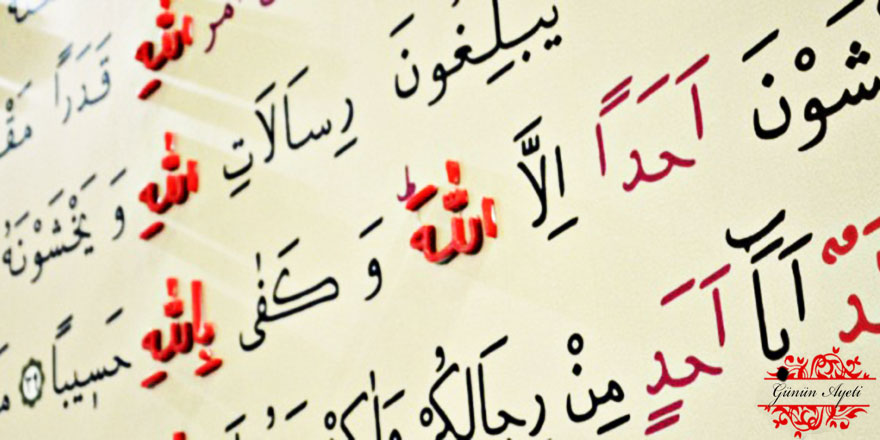 Allah, fesâdı sevmez