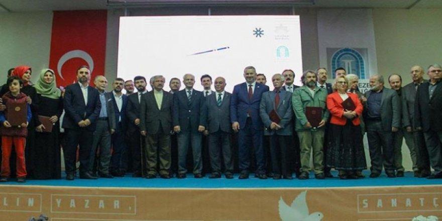 Türkiye Yazarlar Birliği'nin 2017 ödülleri sahiplerini buldu