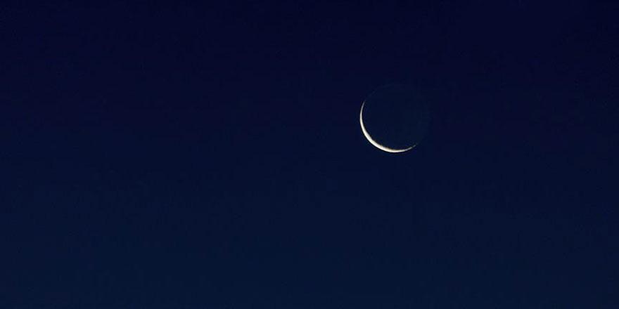 Ramazan Bayramı'nın arefesi var mı? Bayramdan bir gün önce ne yapmalı?