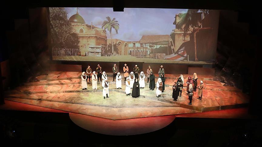 'Zamanın Kudüs'ü Kudüs'ün Zamanı' programı yapıldı