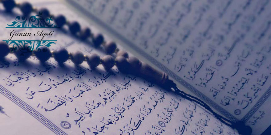 İşte gerçekten şunu bil ki, Allah'tan başka ilâh yoktur!