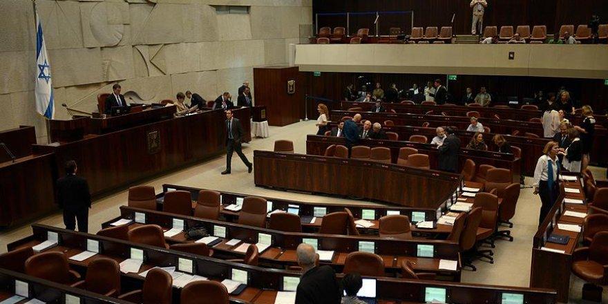 İsrailli bazı vekiller de 'Yahudi Ulus Devlet' yasasına tepkili