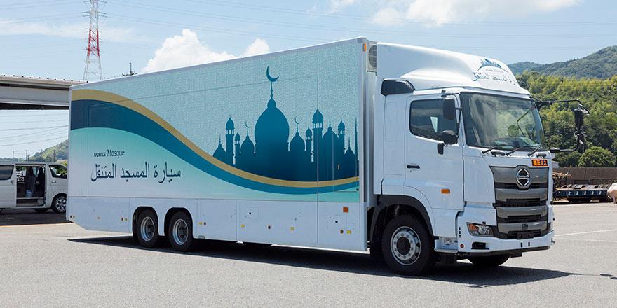 Japonlar 45 ülkeye 'mobil cami' ihraç etmeye başladı