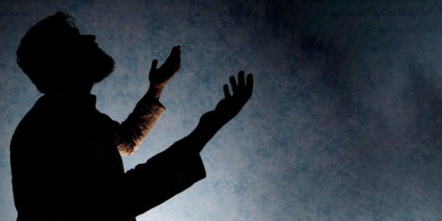 Amentü duası nerde, ne zaman ve ilk nasıl okunmuştur?