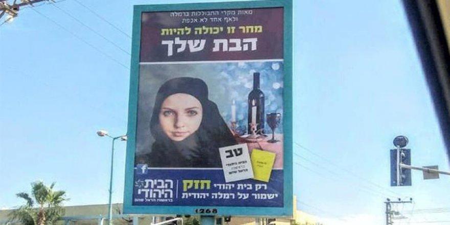 İşgalci israil ay sonunda yapılacak seçime 'ırkçı' sloganlarla hazırlanıyor