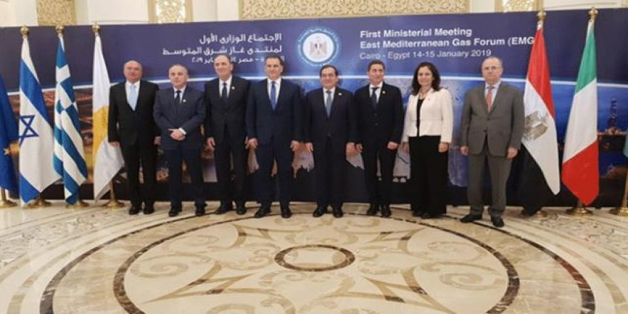 İsrailli bakandan Mısır'a resmi ziyaret