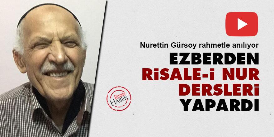 Nurettin Gürsoy: Ezberden Risale-i Nur dersleri yapardı
