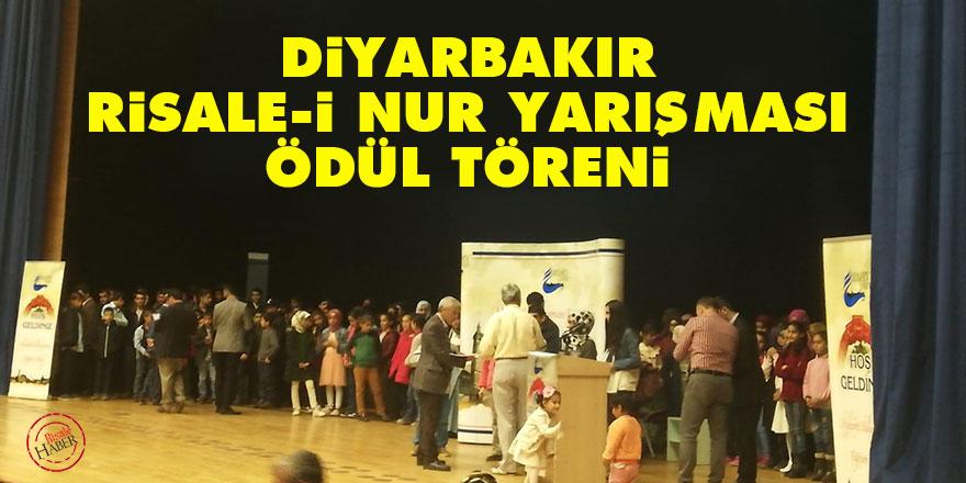 Diyarbakır Risale-i Nur yarışmasının ödül töreni düzenlendi